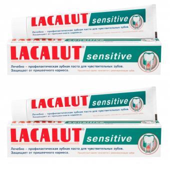 Combo 2 hộp kem đánh răng ngừa ê buốt răng Lacalut Sensitive