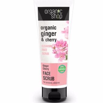 Tẩy da chết dành cho da mặt Organic shop Ginger Sakura Scrub từ gừng và hoa anh đào 75ml