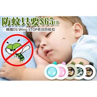 Kẹp chống muỗi tinh dầu thảo dược Bikit Guard