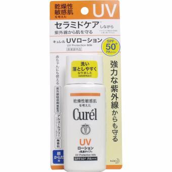 Kem chống nắng vật lý Curel SPF50+PA+++Nhật Bản 60ml