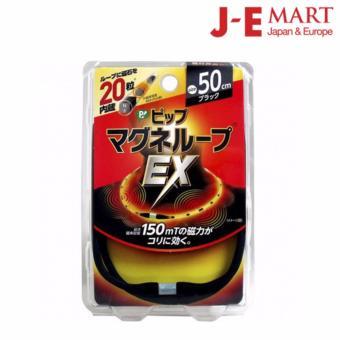 Vòng điều hòa huyết áp EX 50cm màu đen