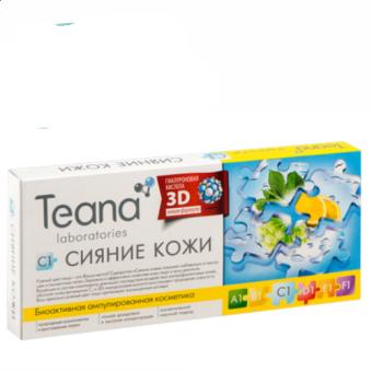 Serum làm trắng da Teana C1 2ml x 10