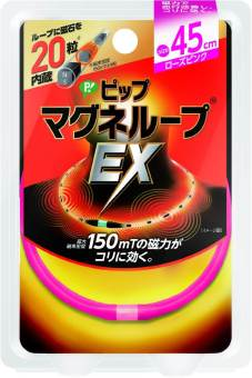 Vòng điều hòa huyết áp EX Magneloop 45cm (Hồng)