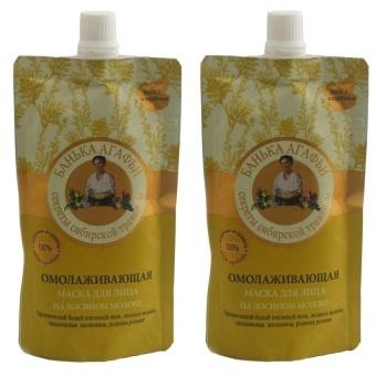 Bộ 2 túi mặt nạ sữa non bà già Nga Agafia 100ml