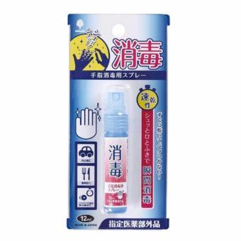 Xịt rửa tay khử trùng bỏ túi Kokubo 12ml