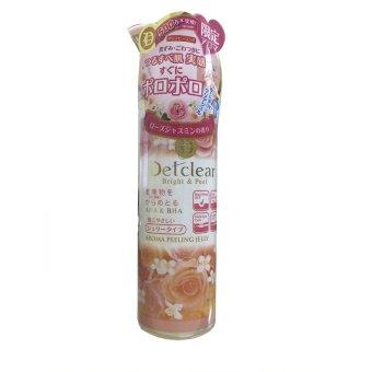 Tẩy tế bào chết Detclear Bright và Peel Aroma Peeling Jelly 180ml