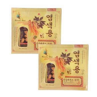 Bộ 2 hộp dầu gội đen tóc nhân sâm Beauty Star Hàn Quốc - Gội là đen