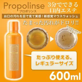 Nước Súc Miệng cho người Hút thuốc - Nhật Bản 600ml