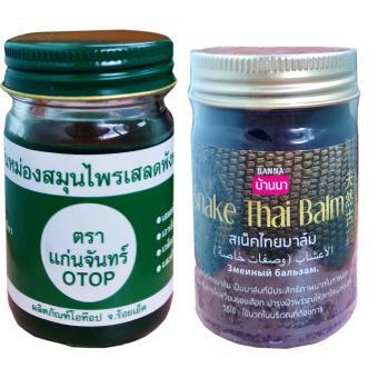 Bộ 2 hủ dầu cù là và dầu cao Rắn Snacke Thai Balm (Thái Lan)