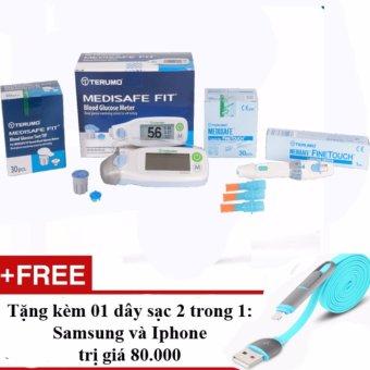 Bộ 1 hộp kim và 01 que cho máy đường huyết Terumo MEDISAFE FIT + Tặng 01 dây sạc điện thoại 2 trong 1 cho iPhone và Samsung