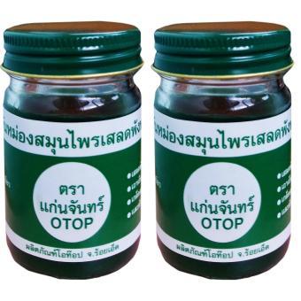 Bộ 2 hủ dầu cù là (Thái Lan)