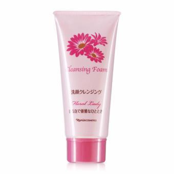 Sữa rửa mặt trắng da chống lão hoá Naris Floral Lady Cleansing Foam Nhật Bản 80ml - Hàng Cao Cấp