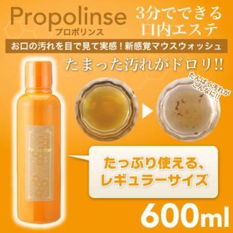Bộ 4 Nước Súc Miệng Propolinse Nhật Bản Chiết Xuất Từ Trà Xanh 600Ml