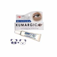 Kumargic Eye Concentrated Trial of below eye