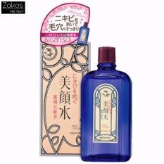Nước hoa hồng Lotion trị mụn Meishoku Bigansui 80ml – Nhật Bản