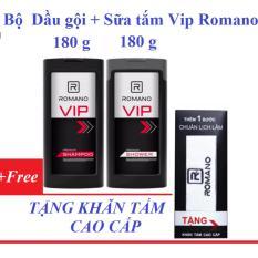 Vip Romano - Bộ sản phẩm  Dầu gội 180 g + Sữa tắm 180 g ++ Tặng Khăn tắm .
