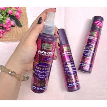Xịt dưỡng tóc Keratin mềm mượt tóc 190ml (Nga)