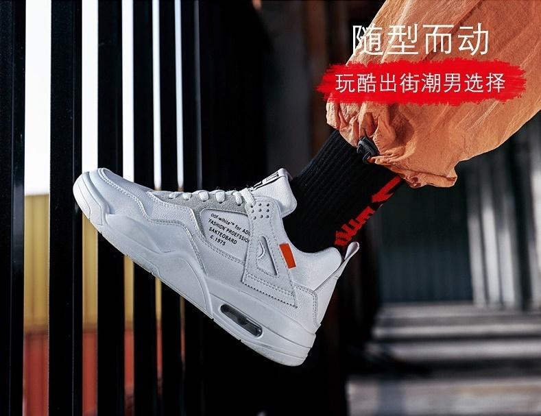 ✅ [ SNEAKER BÁN CHẠY NHẤT ] Giày SNEAKER G30 Thể Thao/Giày Nam, chất thoáng mát, đế bằng, phong cách Hàn Quốc, phù hợp cho mùa hè, phong cách học sinh, mẫu mới nhất - URBAN SHOES LUXURY