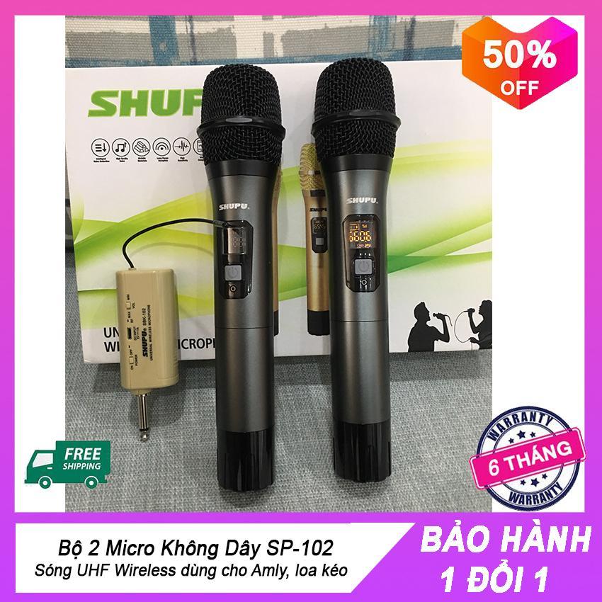 [NEW 2019] Bộ 2 Micro Không Dây SHUPU-102 Sóng UHF Wireless chuyên dùng cho Amly, loa kéo loa karaoke bluetooth JBZ, SANSUI, ZANSONG, DAILE, ISKY, JBL,... - Hỗ trợ các thiết bị có jack cắm 3.5mm và 6.5mm [Tặng 2 chống lắn mic+04 viên pin] - INZEC