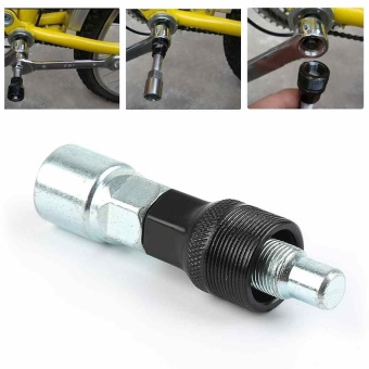 Easy Disassembly Installation Tools Tooth Plate Crank Top QualityFor Bicycle - intl