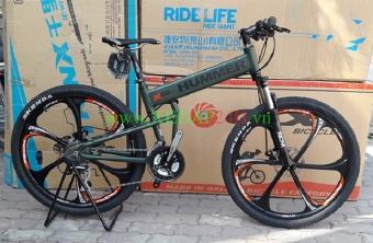 Xe đạp HUMMER 26″ vành đúc (Xanh quân đội)