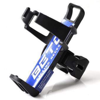 Kệ đựng chai nước gắn trên thân Xe đạp BETO N96 (Đen)