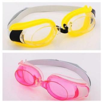 Bộ 2 kính bơi cao cấp cho bé + bịt tai, bịt mũi (Hồng)