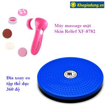 Bộ 2 sản phẩm Đĩa xoay eo tập thể dục 360 độ và Máy massage mặt Skin Relief XF-8782