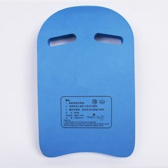 Swimming Swim Safty Pool Training Aid Training Kickboard Float Board Adults Kids Blue - intl