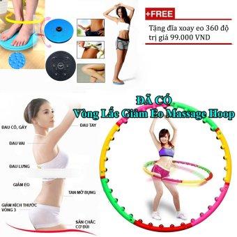 Bộ vòng lắc eo hoạt tính massage BenHome + Tặng đĩa xoay eo (Xanh)