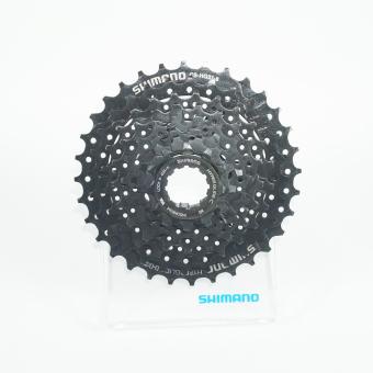 Líp xe đạp Shimano CS-HG31-8
