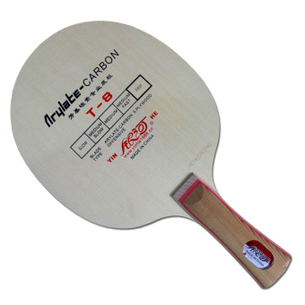 Phông bóng bàn YINHE T8 (Nâu nhạt)