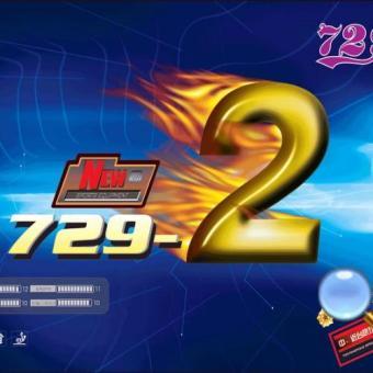 Mặt vợt bóng bàn 729-2 Dài ( Đen)