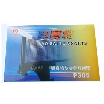 Bộ cọc lưới bóng bàn Ao Sai P305
