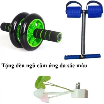 Bộ dụng cụ tập thể thao toàn thân (Tặng đèn ngủ cảm ứng)