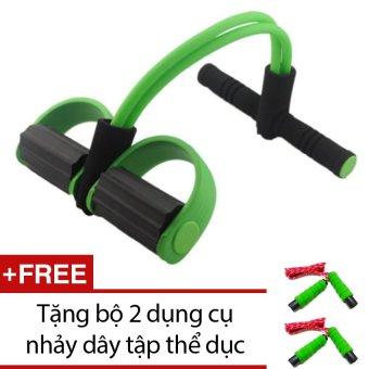 Dụng cụ tập Gym đa năng ở nhà và văn phòng LLS-1008 (Xanh lá phối Đen) + Tặng bộ 2 dụng cụ nhảy dây tập thể dục