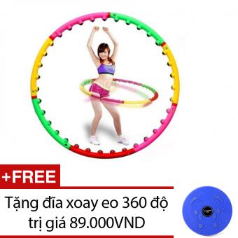 Vòng lắc eo giảm cân hoạt tính + Tặng đĩa xoay eo 360 độ