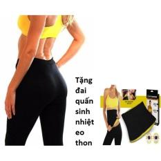 Bảng Giá Quần thể dục sinh nhiệt giảm mỡ bụng đùi + Tặng Đai quấn nịt bụng eo thon size S