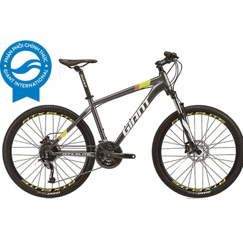 Mua Xe đạp địa hình GIANT ATX ELITE 26-GI - Size S (Xám/Trắng)