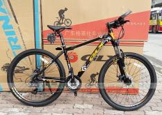 Xe đạp GALAXY ML250 – 2017 (Đen cam)