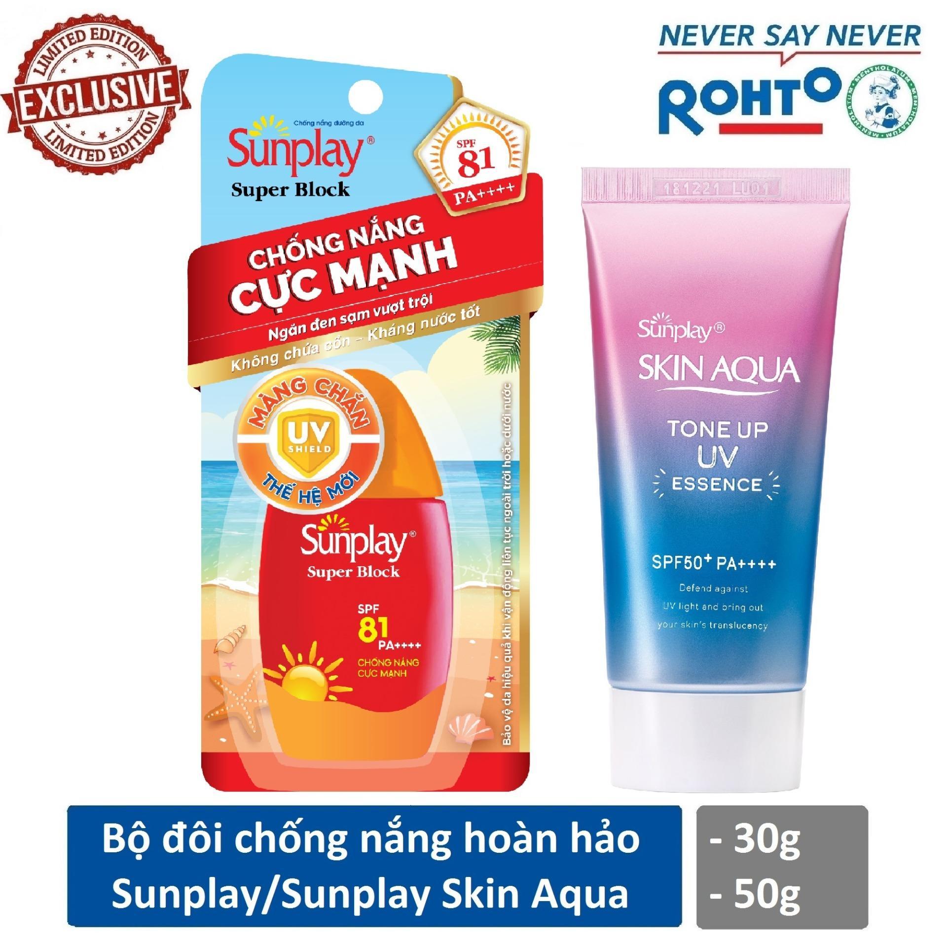 [HCM]Bộ đôi chống nắng hoàn hảo (Kem chống nắng cực mạnh Sunplay Super Block 30g + Kem chống nắng tinh chất hiện chỉnh sắc da Sunplay Skin Aqua UV Tone Up Essence 50g)