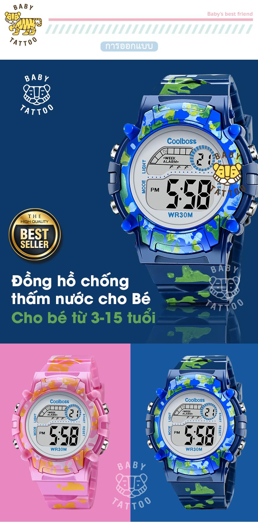 [MIỄN PHÍ GIAO HÀNG] Đồng hồ trẻ em đa chức năng kết hợp hiệu ứng đèn Led chính hãng Coobos, chống trầy xước, chống nước tốt, bảo hành 2 năm 9