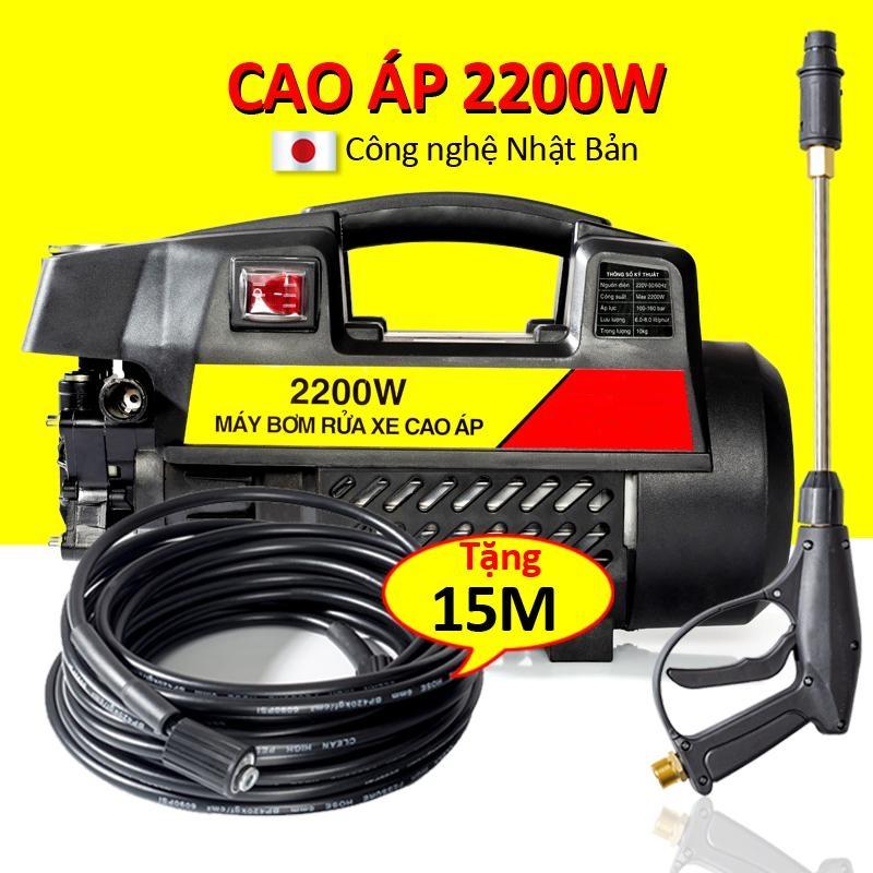 Máy rửa xe gia đình, may rua xe công suất mạnh 2200W, may rua xe mi ni, máy rửa xe áp lực cao, máy xịt rữa xe dễ dàng sử dụng, ống bơm nước 15m, vòi bơm áp lực cao