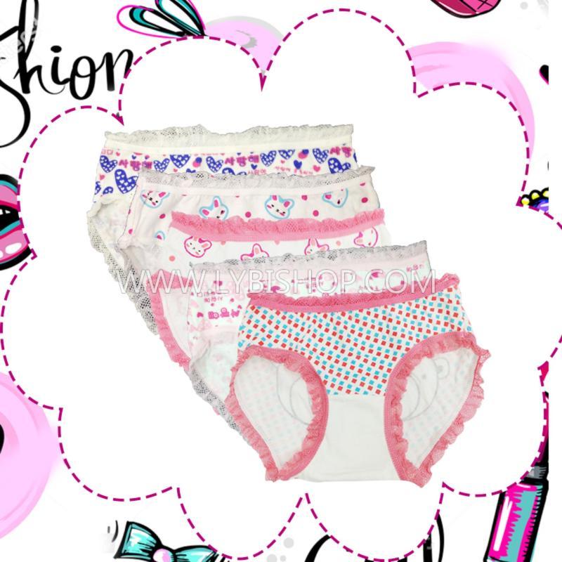 Nơi bán Bộ 5 quần lót - quần chip bé gái cotton Hàn quốc - Lybishop