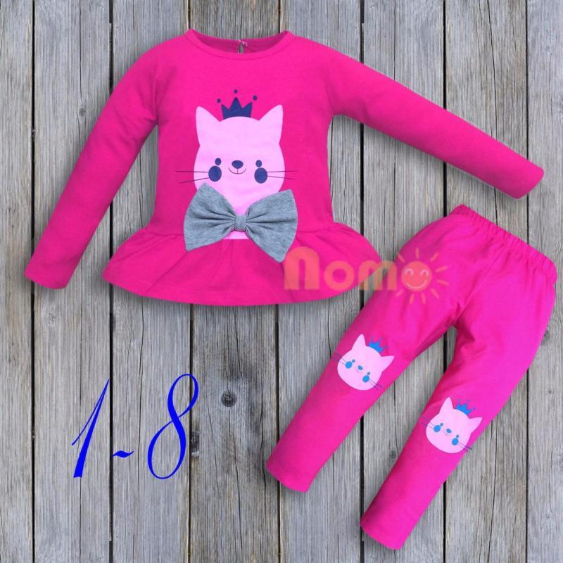 Nơi bán Bộ thun tay dài bé gái lai bèo màu hồng - bg264