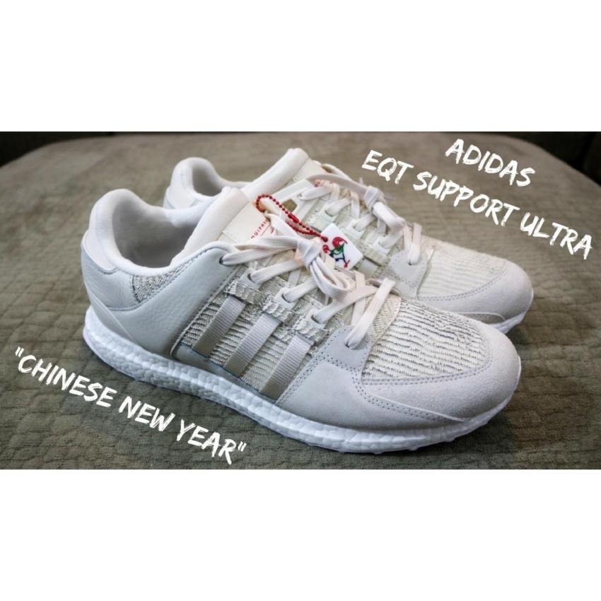 Hình ảnh Giầy Adidas EQT SUPPORT ULTRA CNY - white (BA7777)