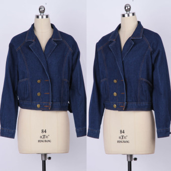 Woman Korean Style Cowboy Short Coat (Deep Blue) - intl