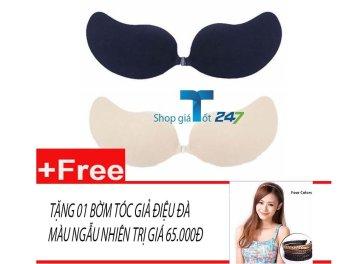 Bộ 2 áo tạo khe nâng ngực không dây (Da+ Đen) + Tặng kèm 01 bờm tóc tết