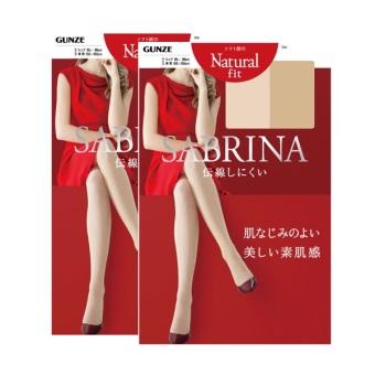 Bộ 2 quần tất Sabrina Natural Fit (Da)