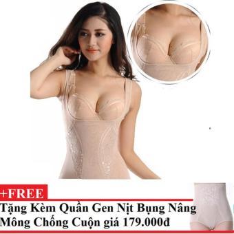 Áo gen nâng ngực nịt bụng (Da)+Tặng Quần Gen nịt bụng và nâng mông